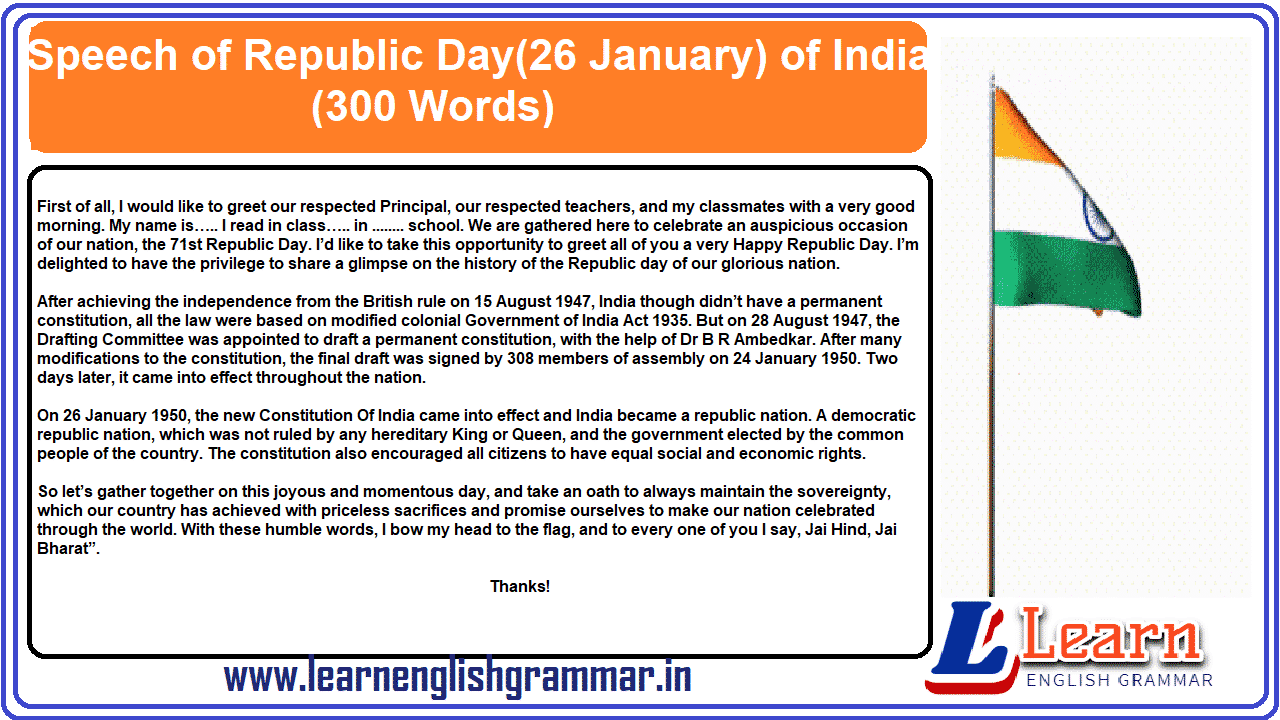 Speech of Republic Day