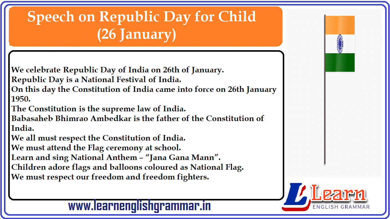 10 Lines on Republic Day of India (26 January)