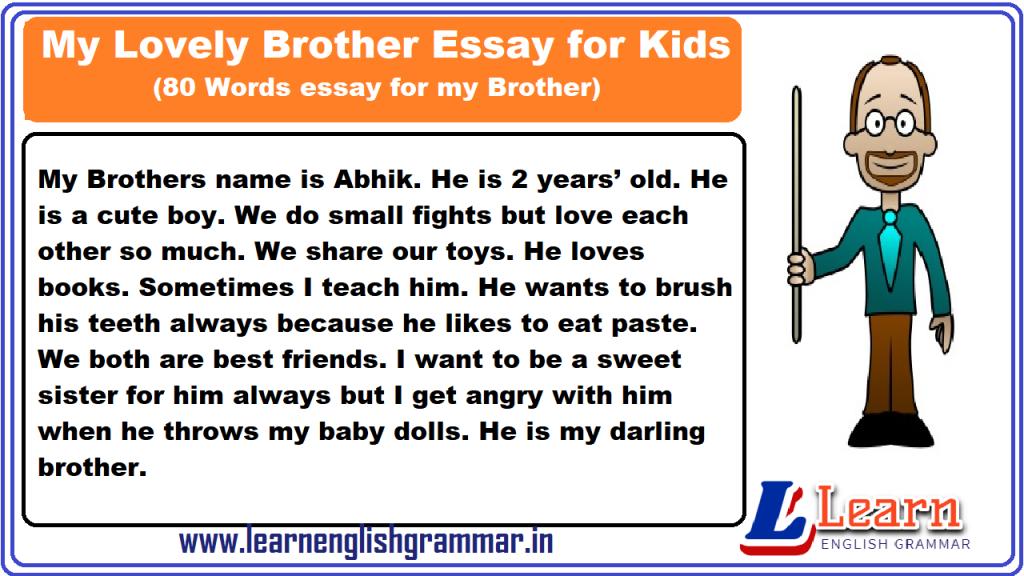 Help writing application essay