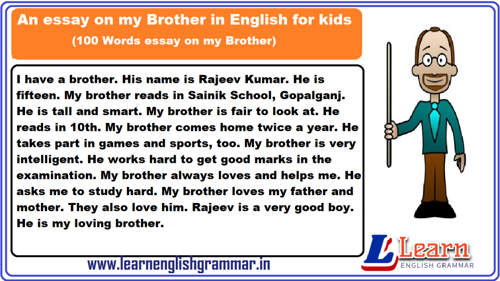 essay on my brother with importance in english