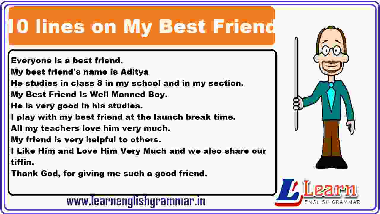 Best Friend Essay For Kids
