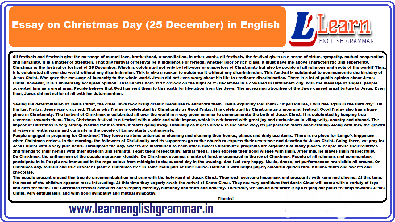 Essay on Christmas Day in English