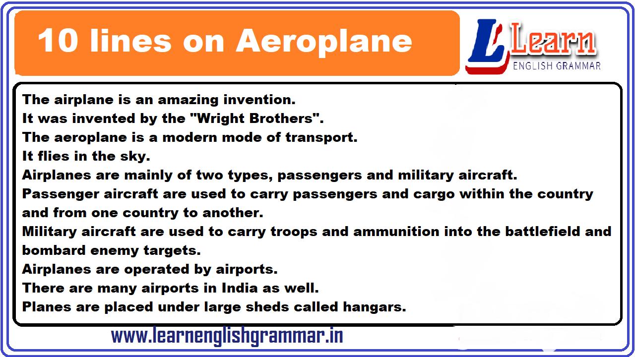 Sentence 10 Lines On Aeroplane