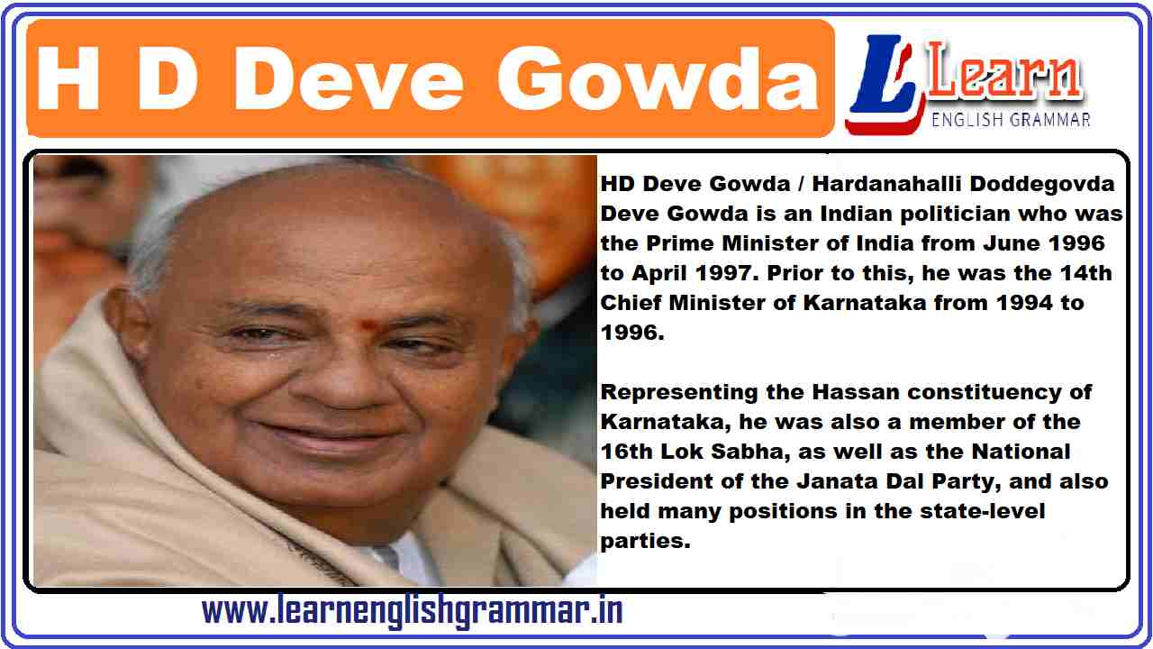 Biography of H D Deve Gowda
