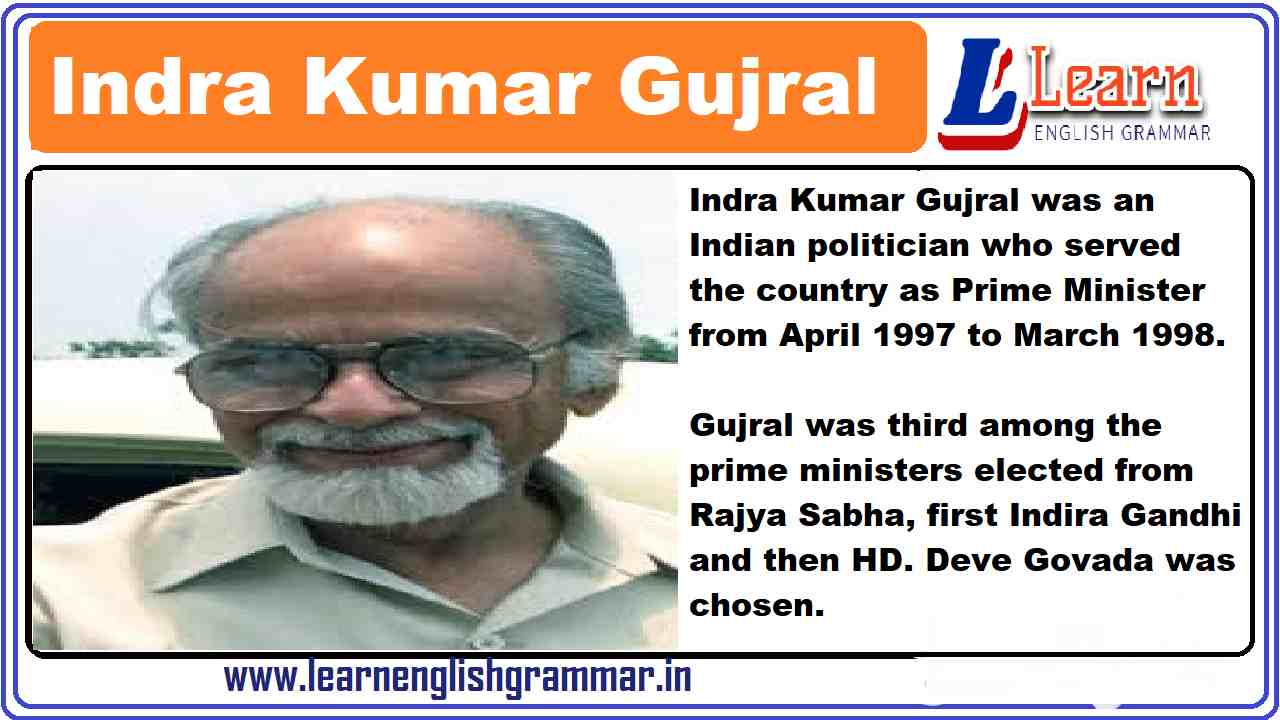 Biography of Indra Kumar Gujral