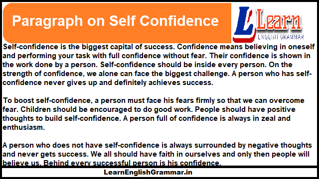 Paragraph on Self Confidence