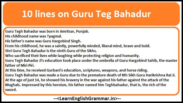 10 lines on Guru Teg Bahadur
